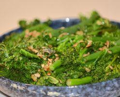 Sunflower Seeds, Kale, Broccolini & Beans